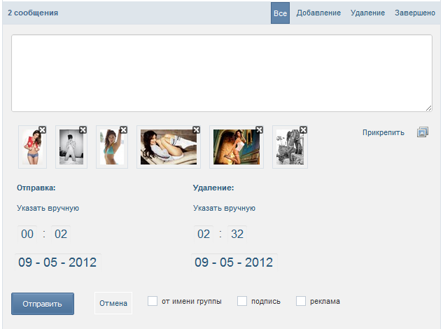 Как настроить Buzzlike.ru