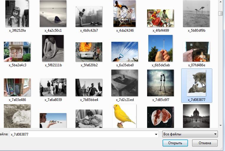 Добавление файлов в Feedman.ru