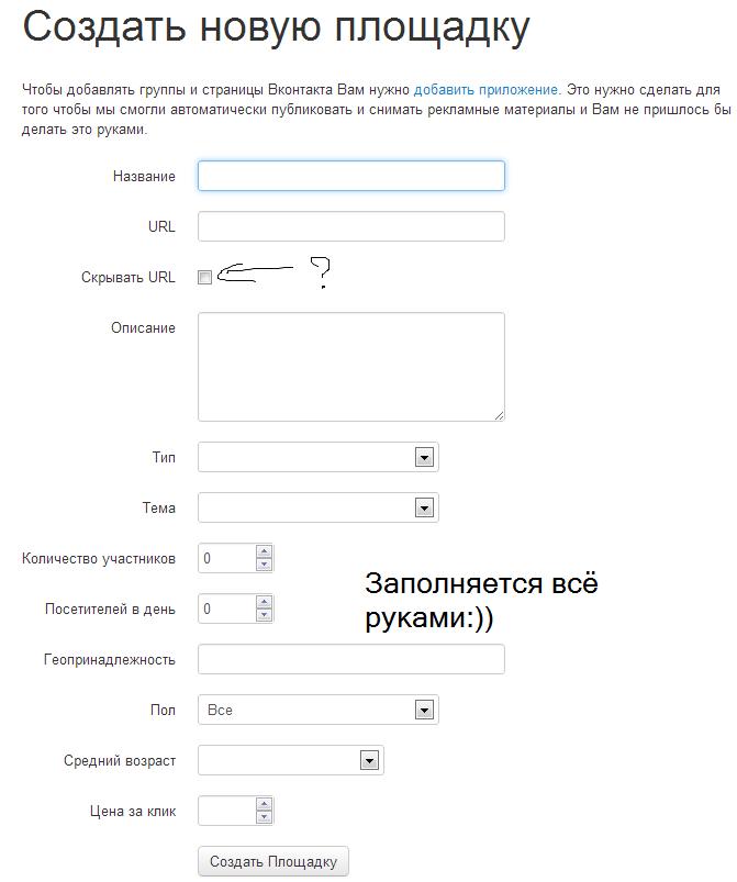 likeberi.com