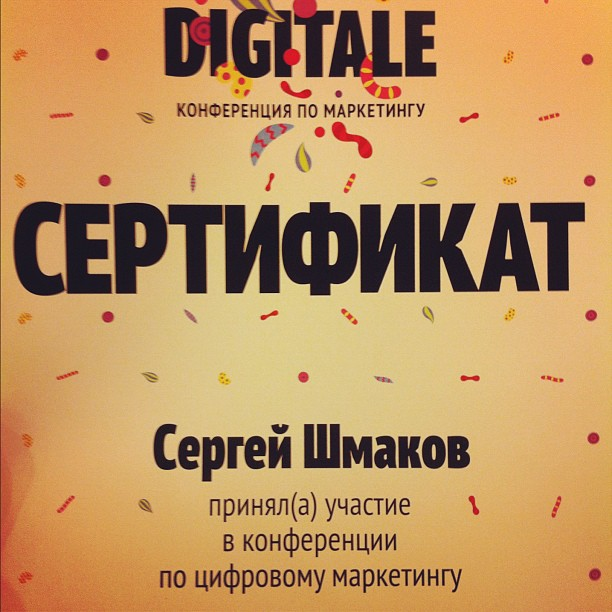 Digitale 2012