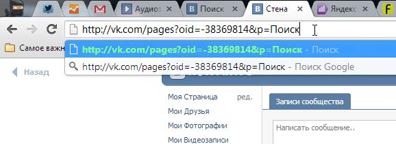 Создание вики-страницы для рубрик