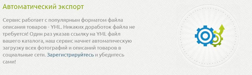 b2b.filecloud.me