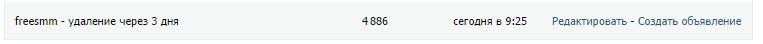 Таргетированные объявления - Google Chrome 2014-09-30 09.32.22