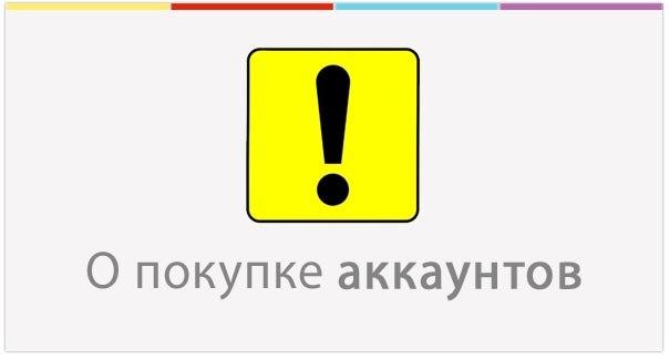 покупка Instagram
