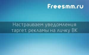 dlya_posta