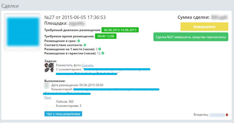 Skrin_2_-_proverka_usloviy