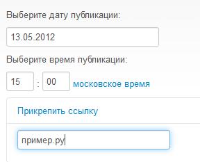 Ссылка Feedman.ru