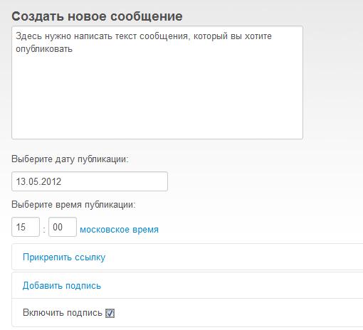 Подпись Feedman.ru