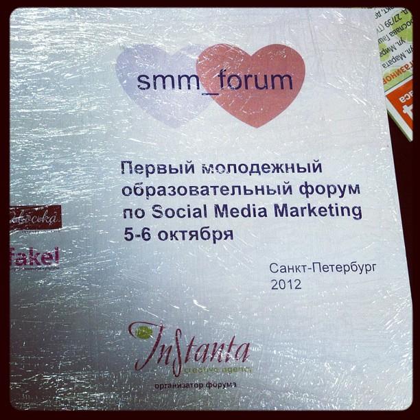 Папки для SMM_Forum