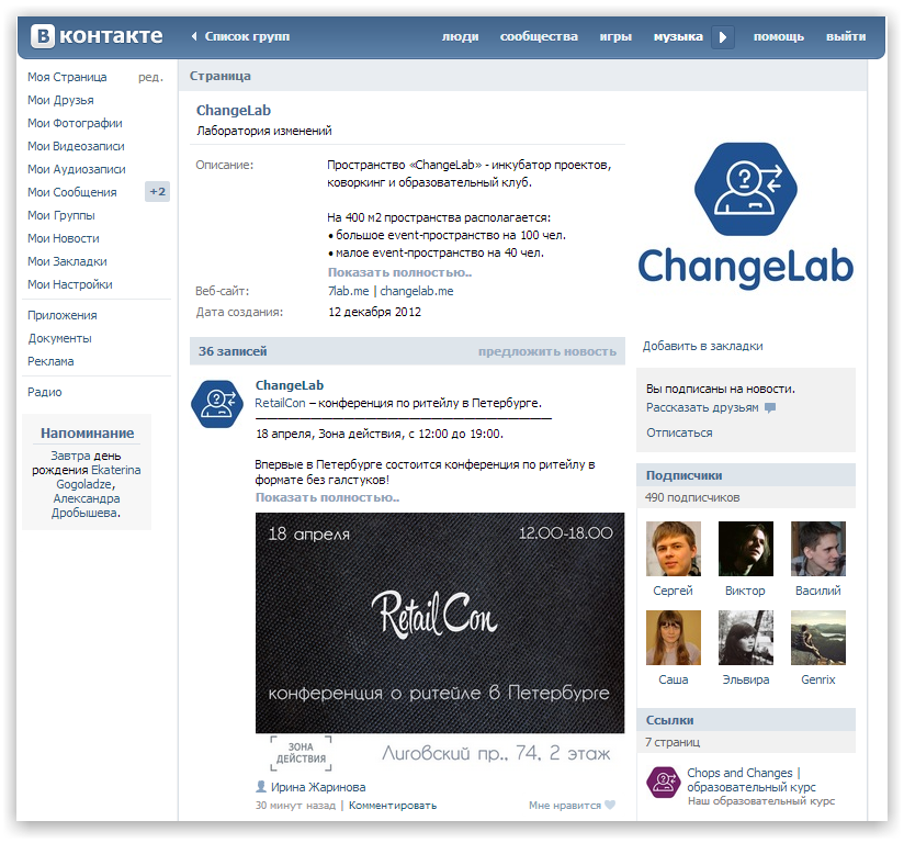 ChangeLab