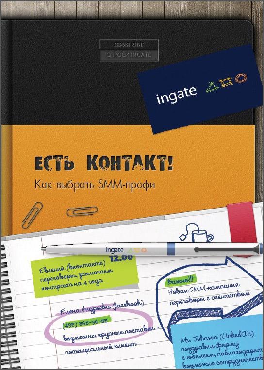 kniga_1[1]