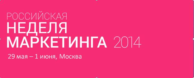 Пресс-релиз-приглашение (1) [Режим ограниченной функциональности] - Microsoft Word 2014-05-08 17.14.15