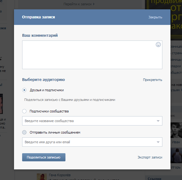 SMM блог - Google Chrome 2014-05-08 15.04.59