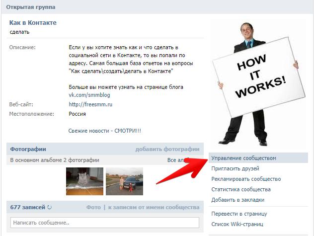 Как в Контакте - Google Chrome 2014-10-02 16.01.52