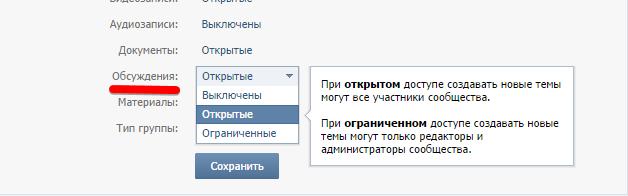 Как в Контакте_ Информация - Google Chrome 2014-10-02 16.03.16