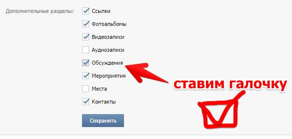 SMM блог_ Информация - Google Chrome 2014-10-02 16.13.45