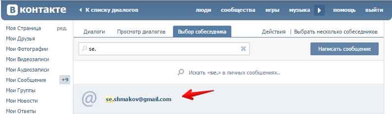 Dialogi-Google