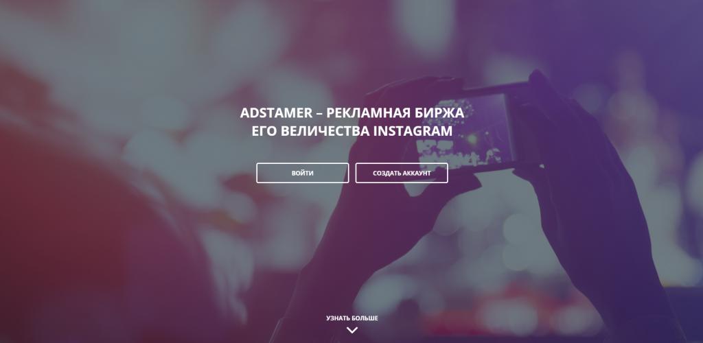 kartinka_k_postu