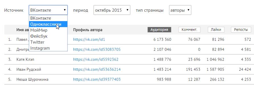 2015-11-10 12.53.59